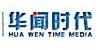 北京华闻时代国际文化传媒有限公司 最新采购和商业信息