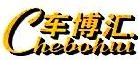 赣州市贞利实业有限公司