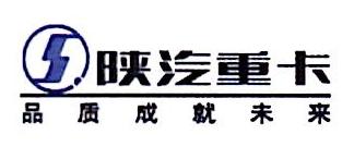 甘肃新雄亚汽车服务有限公司 最新采购和商业信息