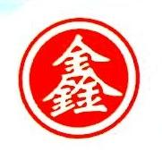 天津市同鑫利化工有限公司 最新采购和商业信息