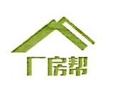 武汉创奇伟业地产策划代理有限公司