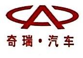 六安市欧亚汽车销售有限公司 最新采购和商业信息