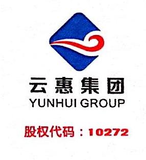 福州云惠信息科技有限公司