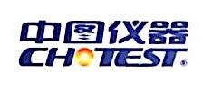 深圳市中图仪器科技有限公司 最新采购和商业信息