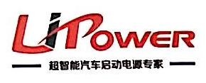 深圳市万达星数码科技有限公司 最新采购和商业信息
