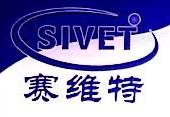 深圳市赛维特电子有限公司 最新采购和商业信息