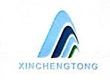 深圳信诚通自动化科技有限公司 最新采购和商业信息
