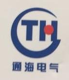 丹东市通海电气有限公司 最新采购和商业信息