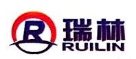 安徽瑞林精科股份有限公司