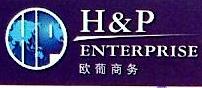 佛山欧葡商务有限公司 最新采购和商业信息
