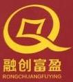 深圳市恒乐瑞德发展有限公司