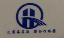 湖北汇桥科工贸有限公司 最新采购和商业信息