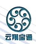 武汉云翔宝通科技有限公司