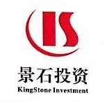 深圳市景石投资管理有限公司 最新采购和商业信息