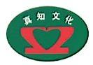海南真知文化发展有限公司 最新采购和商业信息