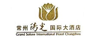 常州阳光国际大酒店有限公司