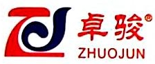 东莞市卓骏润滑科技有限公司 最新采购和商业信息
