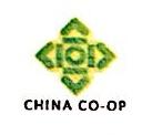 新疆中棉工业投资有限公司 最新采购和商业信息