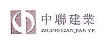 青岛中联建业股份有限公司 最新采购和商业信息