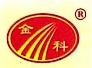 南昌金科交通科技股份有限公司 最新采购和商业信息