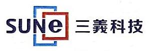 深圳市三义光学科技有限公司 最新采购和商业信息