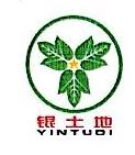 北京银土地生物技术有限公司 最新采购和商业信息