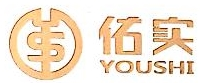 杭州佑实资产管理有限公司 最新采购和商业信息