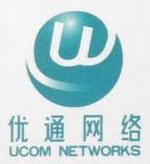 深圳市优通网络通讯有限公司 最新采购和商业信息