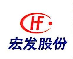 宁波金海电子有限公司 最新采购和商业信息