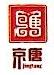 厦门京唐贸易有限公司 最新采购和商业信息
