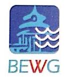衡阳市海朗水务有限公司 最新采购和商业信息