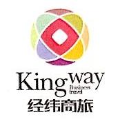 深圳市经纬商旅服务有限公司 最新采购和商业信息
