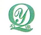 福建省众兴园林工程有限公司 最新采购和商业信息