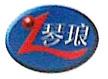 深圳市琴琅文化传播有限公司 最新采购和商业信息