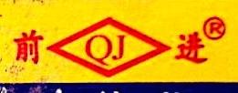乌鲁木齐市富通伟业商贸有限公司 最新采购和商业信息