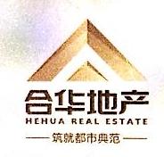 汕头市合华房地产开发有限公司 最新采购和商业信息