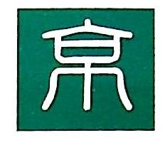 深圳市京城汇科技有限公司