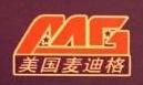 麦迪格医疗保健品(济南)有限公司