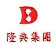 赐昌鞋业(深圳)有限公司 最新采购和商业信息