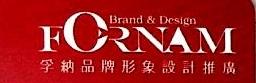 济南孚纳广告有限公司 最新采购和商业信息