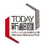 洛阳龙羽新都汇商业经营管理有限公司 最新采购和商业信息