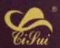 慈溪市慈穗针织服饰有限公司 最新采购和商业信息