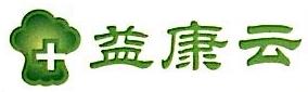 益康云(北京)信息技术有限公司 最新采购和商业信息