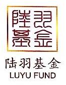 深圳陆羽基金管理有限公司 最新采购和商业信息