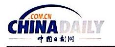 中报国际信息科技(北京)有限公司 最新采购和商业信息