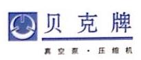南京阿克赛斯科技有限公司 最新采购和商业信息