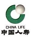 中国人寿保险股份有限公司南平分公司