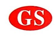 温岭市国森橡塑有限公司 最新采购和商业信息
