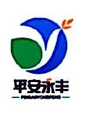 舒兰市永丰米业有限责任公司 最新采购和商业信息