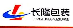 沈阳长隆包装印业有限公司 最新采购和商业信息